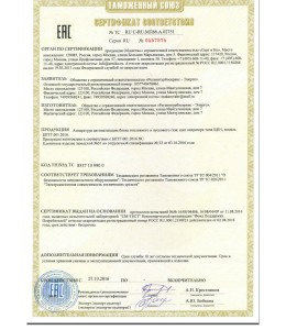 Сертификаи